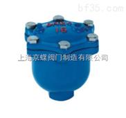 ARVX微量排气阀  微量排气阀
