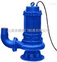 无堵塞潜水排污泵  排污泵