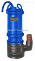 潛水排污電泵  排污泵