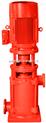 多级立式消防离心泵    消防泵