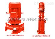 立式单级(多级)单吸消防离心泵    消防泵