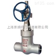 Z961Y-100I鉻鉬鋼閘閥 耐高溫高壓電動閘閥 電站用高溫電動閘閥