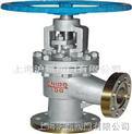 上海知名品牌閥門 角式鍋爐蒸汽截止閥J44H