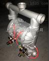 1.5寸 2寸 3寸-气动粉末输送泵,气动粉末隔膜泵,粉体输送气动隔膜泵