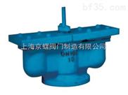 QB2-10雙口排氣閥  雙口排氣閥