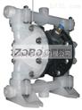 ZR15聚丙烯隔膜泵