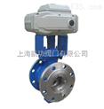 电动球阀-ZDRV电动V型调节球阀/上海凯功法兰式电动球阀厂家