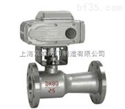 QJ941M/F电动高温球阀
