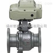 Q941H-16C DN80电动球阀/免运费