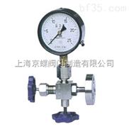 J49H压力表针型阀  针型阀