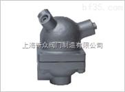 S11H--16C空氣排液疏水閥