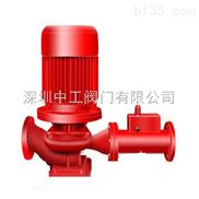 进口消防泵 进口多级立式消防泵供应