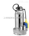 QDX不銹鋼潛水泵,QX全揚程不銹鋼潛水泵型號