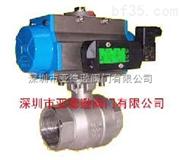 供应二片式气动电磁球阀,牙口气动球阀,高温高压球阀