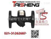 熱動力式Y型蒸汽疏水閥