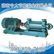DG6-25中低压锅炉给水泵