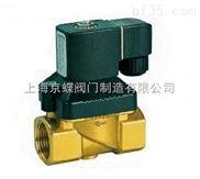 ZHP-高壓電磁閥  電磁閥