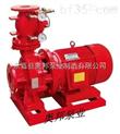 供應XBD-HW消防泵