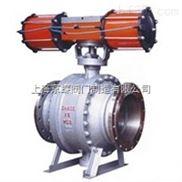 Q647F/H固定式气动球阀  球阀