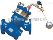 活塞式电动浮球阀,水力控制阀