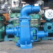 FSR-50卧式单级自吸清水离心泵
