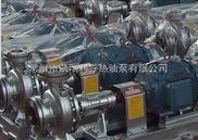 供应 武进热油泵厂 节能热油泵wry80-50-180