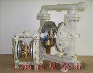 QBY-S型塑料气动隔膜泵