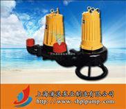 AS-排污泵,AS切割排污泵,排污泵价格,排污泵型号