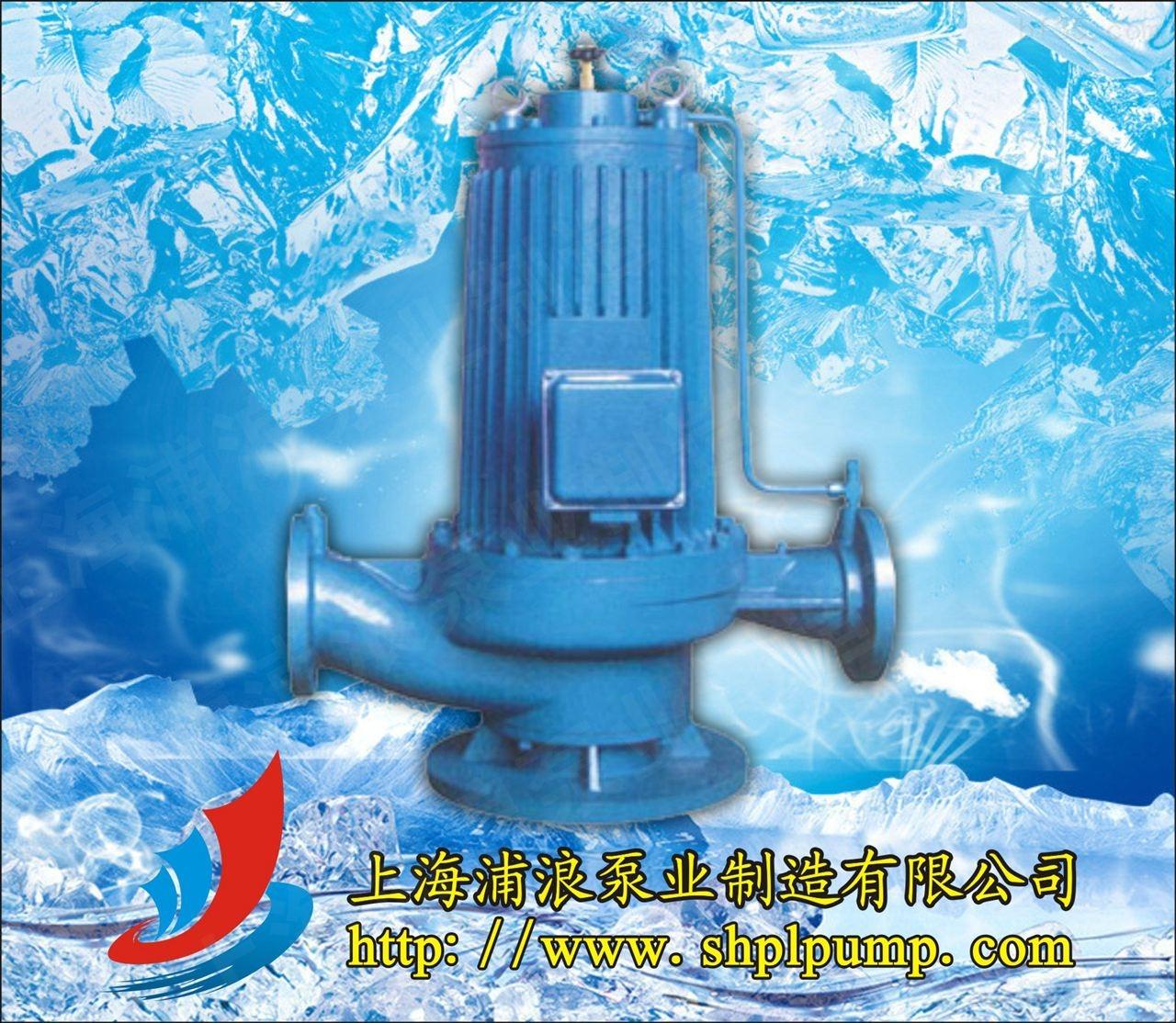 离心泵,SPG屏蔽离心泵原理,,屏蔽离心泵价格,屏蔽离心泵工作原理