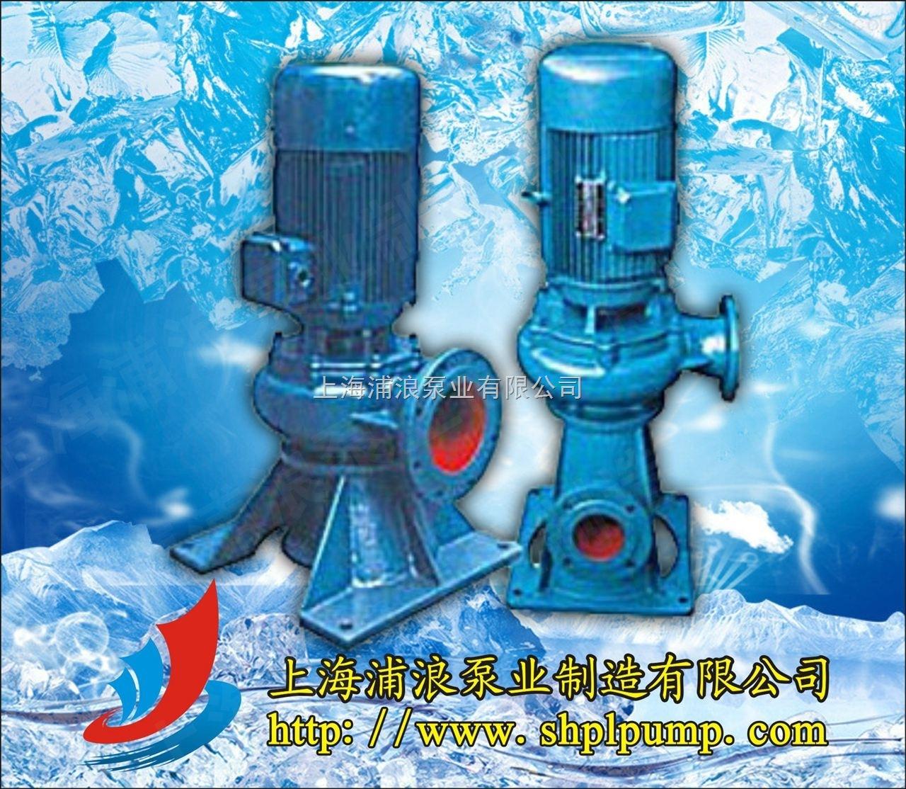 排污泵,LW直立式排污泵,排污泵功率,排污泵型号