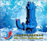 QW立式潜水排污泵