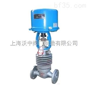 蒸汽比例积分调节阀,高温蒸汽电动比例调节阀,高温电动调节阀