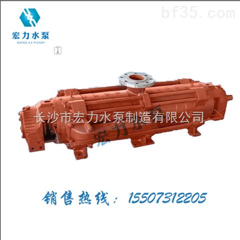 河北自平衡多级泵专业生产,北京自平衡离心泵批发