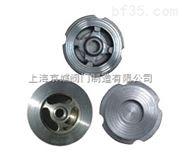 H71W/H不锈钢对夹式止回阀  止回阀