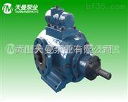 SNH280R46U12.1W2三螺杆泵 优质的密封油泵