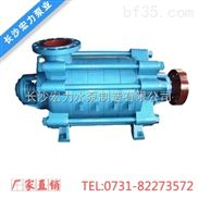 甘肃不锈钢卧式多级离心泵选型,不锈钢卧式多级离心泵品牌