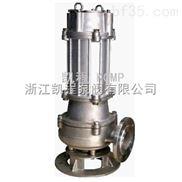 QWP不锈钢潜水排污泵,不锈钢排污泵,不锈钢潜污泵