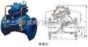 JD745X多功能水泵控制阀 水力控制阀