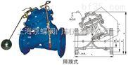 F745X遙控浮球閥 水力控制閥