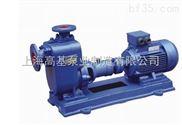 50ZX20-18ZX自吸泵,自吸清水泵,离心式自吸水泵