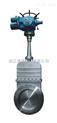 PZ973W电动暗杆式刀形闸阀
