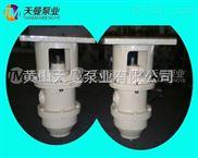 HSJ80-42三螺杆泵 水泥厂球磨机稀油站油泵备件