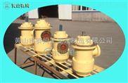 南方水泥廠400L稀油站用油泵HSJ440-46