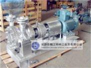 AY系列单两级离心油泵天津风冷式精工泵业