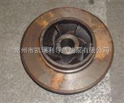 wry熱油泵/熱油泵葉輪/熱油泵廠家