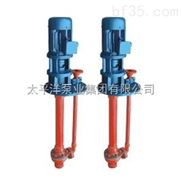 供应玻璃钢液下泵