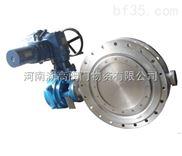 低價供應 金屬硬密封焊接蝶閥