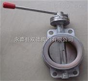 d71f10p-不銹鋼軟密封蝶閥