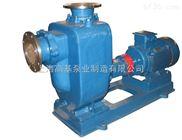 50ZX10-40-ZX型自吸离心水泵,自吸水泵