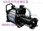 氮气增压泵全国供应